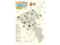 2013桃園鄰舍節_社區地圖-NIO