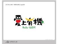 1357愛上有機 網站logo設計(競標作品)-凱特創作小鋪