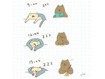 暫無圖片說明-咻咻熊