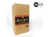 紙盒-安利紙業余先生