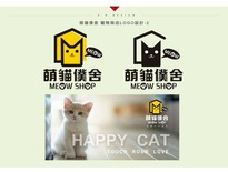 萌貓僕舍 寵物商店LOGO設計-2(競標作品)-A.D原石品牌設計