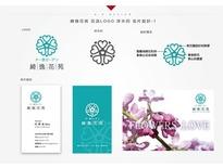 綺逸花苑 花店LOGO 浮水印 名片設計(競標作品)-A.D原石品牌設計