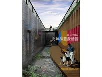 建築外觀-李天聖