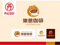 樂爸咖啡-LOGO商標|丹紅設計-丹紅設計