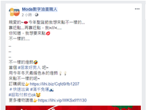 FB文案撰寫-張明