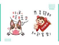 暫無圖片說明-吉曙兒Art Studio