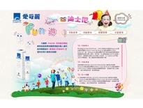 網站規劃與應用程式設計-米吉米設計