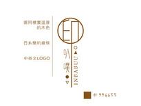 日系風格LOGO設計-泠塵工作室