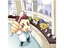 教學DVD封面插圖-yamayu