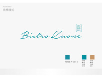 BISTRO KUONE餐酒館LOGO設計-1-黑研創意事務