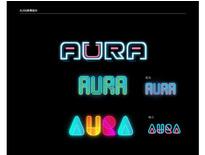 AURA商標設計-黑研創意事務