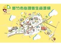 心理衛生資源網大圖-壹念設計anyes360.com