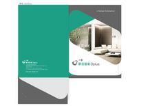 智能公司folder封面封底-G & K 工作室