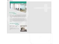智能公司folder內頁-G & K 工作室
