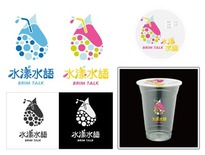 飲品店logo(競標作品)-DXC Creative Studio