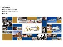 17年負責案子 新加坡航空在台50周年晚宴 拍照主題牆-NEO07 Studio