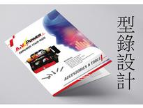 ilogo99企業型錄手冊文宣設計-2-iLogo99.com愛品牌廣告設計